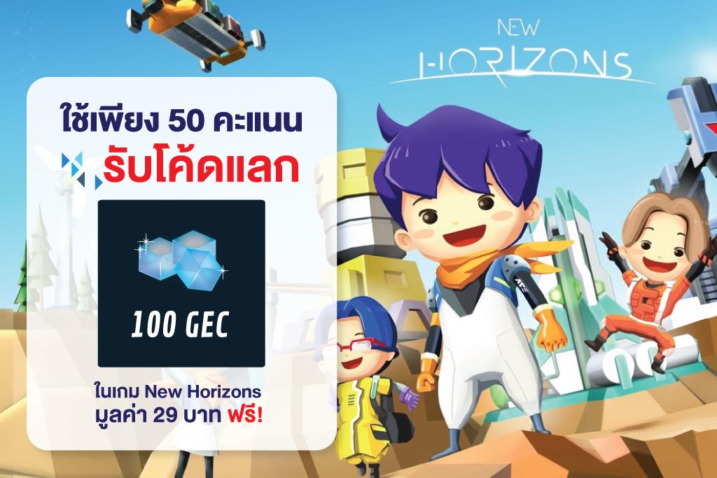 New Horizons 1662020 2