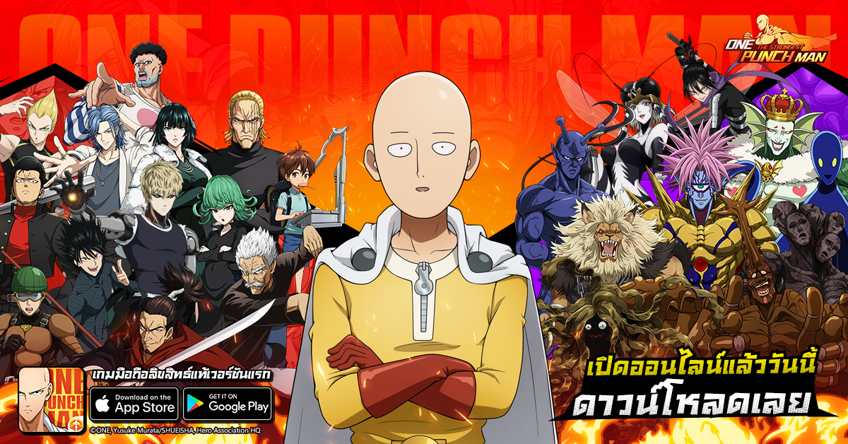 ONE PUNCH MAN The Strongest 1562020 1