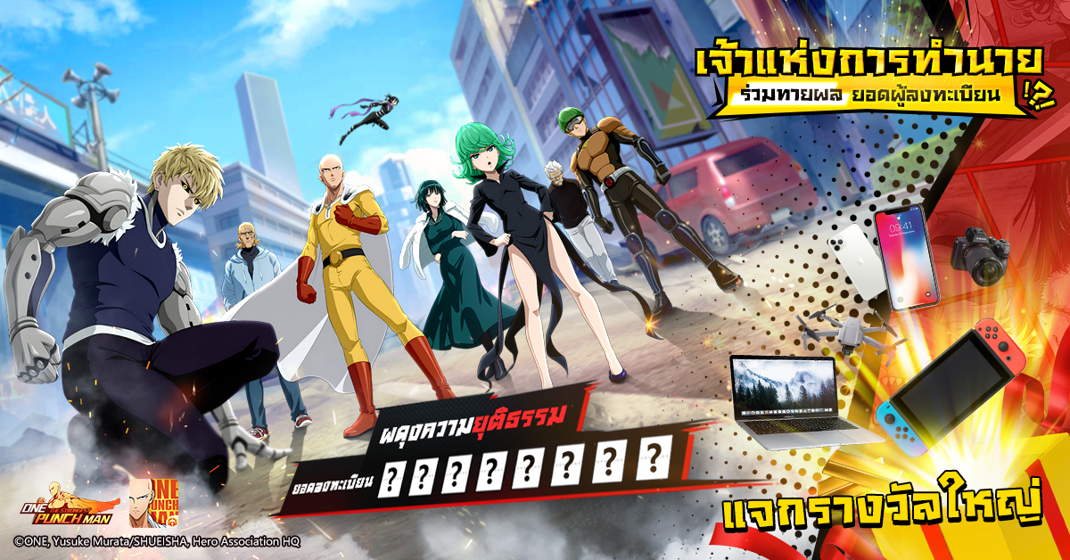 ONE PUNCH MAN The Strongest 1562020 2
