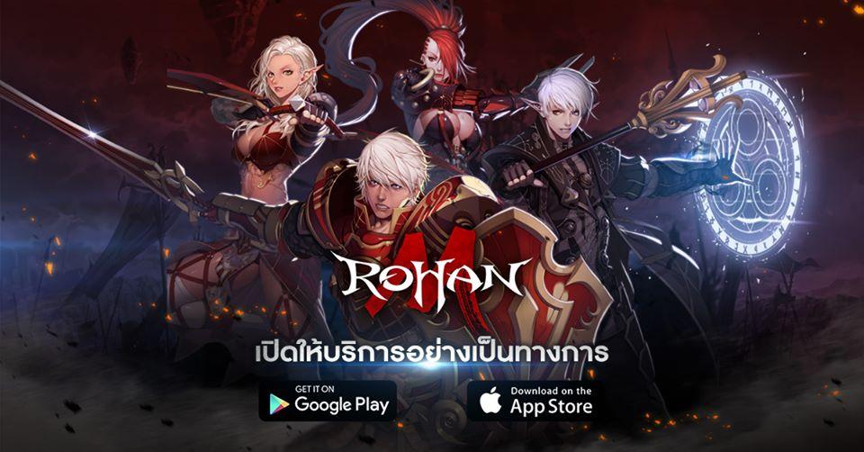 ROHAN M 962020 3