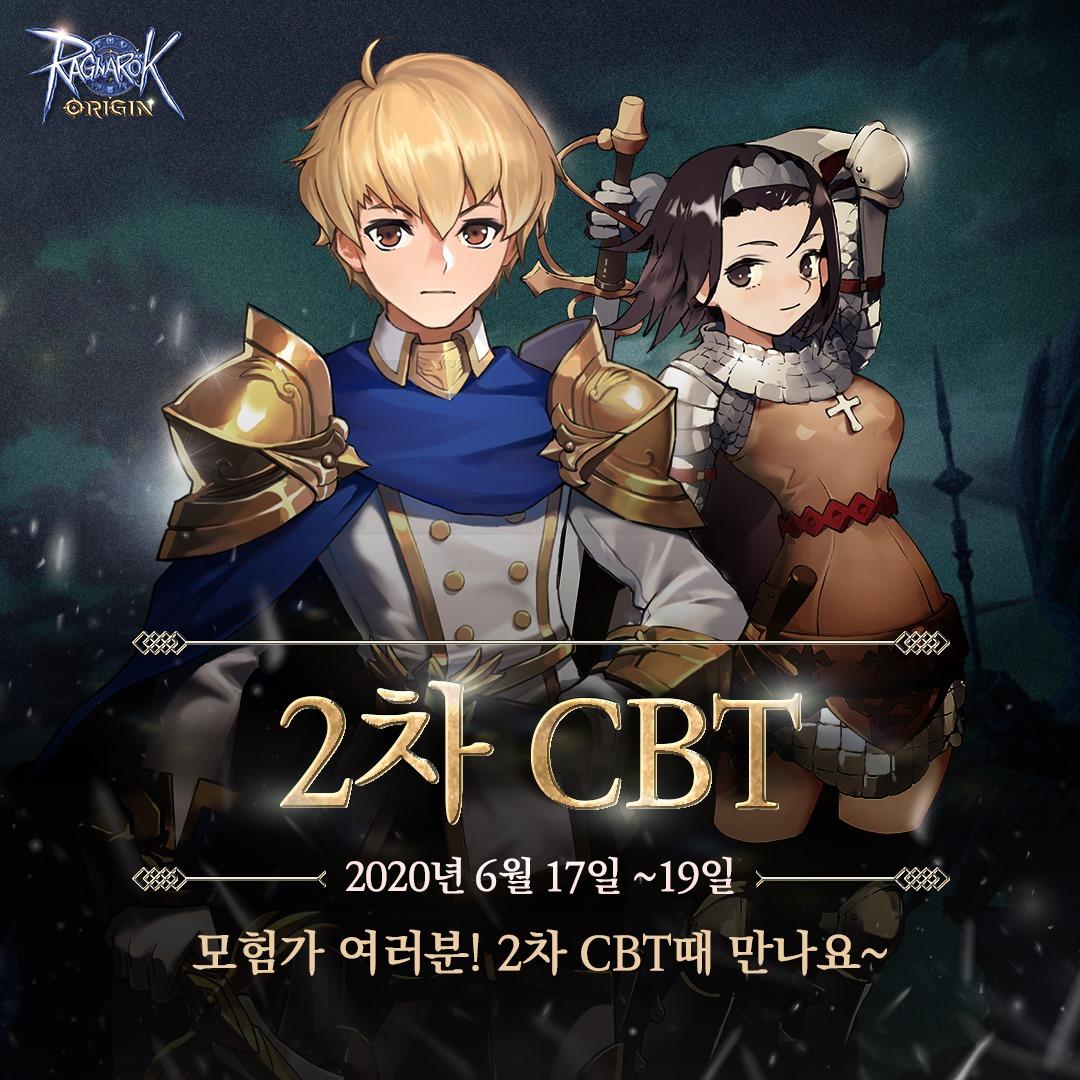 Ragnarok Origin 862020 2