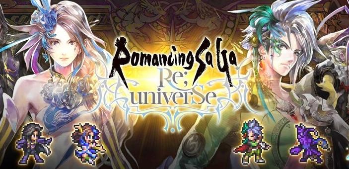 Romancing SaGa ReuniverSe 2562020 1
