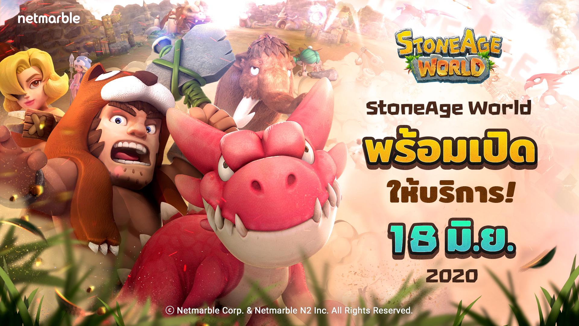StoneAge World 462020 2