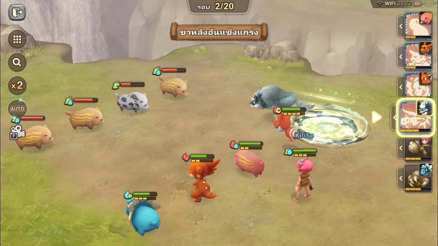 StoneAge World Screenshot 2020.06.24 18.22.50
