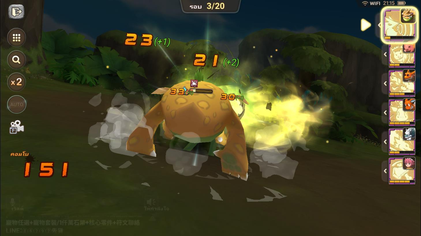 StoneAge World Screenshot 2020.06.24 19.15.49