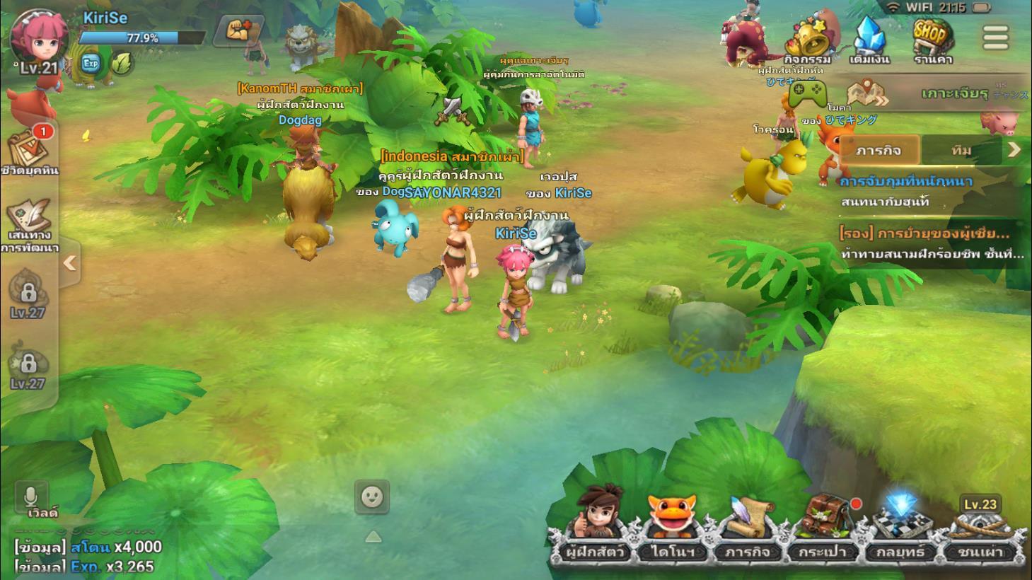 StoneAge World Screenshot 2020.06.24 19.16.17