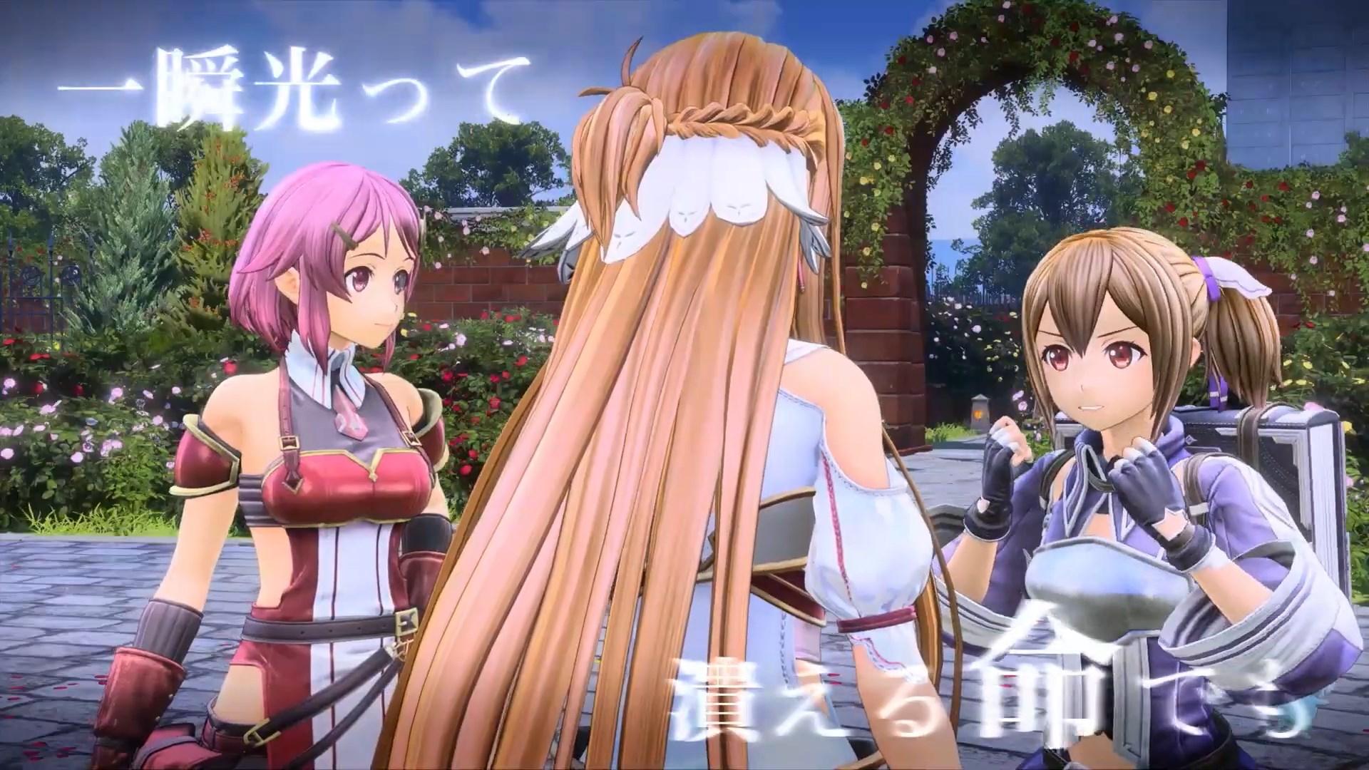 Sword Art Online 1562020 3