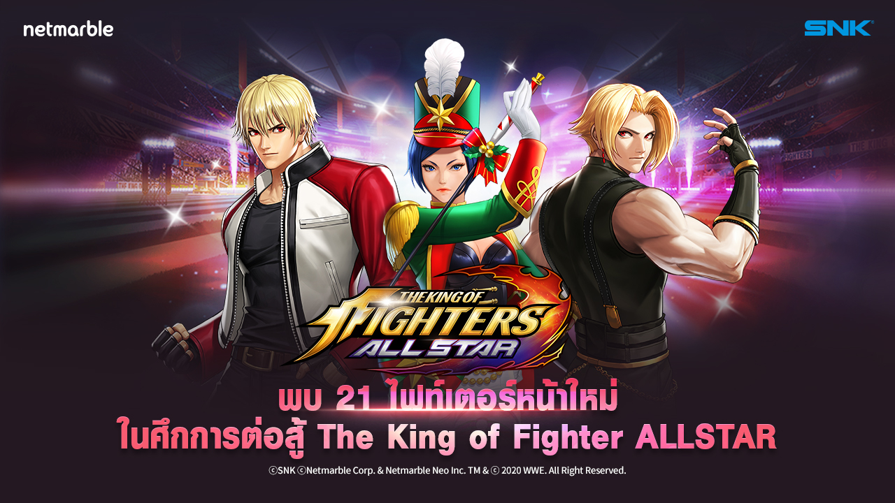The King of Fighters ALLSTAR 2662020 2