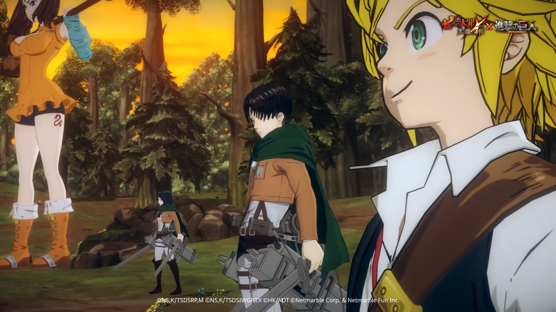 The Seven Deadly Sins 2762020 2