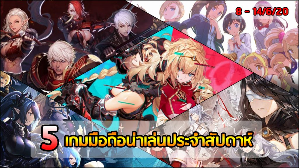 top game 14 06 63 01