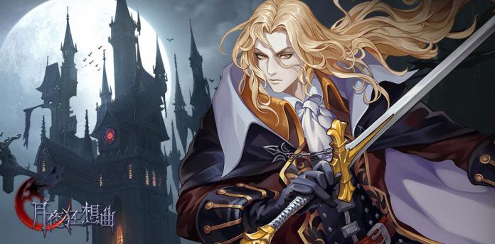 เปิดตัว Castlevania: Moon Night Rhapsody เกมมือถือจากซีรี่ส์รุ่นเดอะ