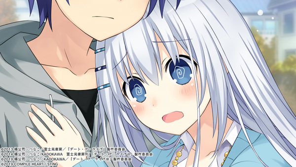 Date A Live Ren Dystopia 2020 07 29 20 002 600