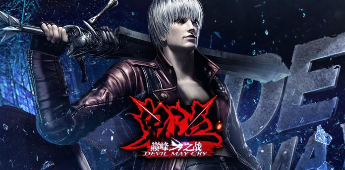 Devil May Cry Mobile เกมแนว Action RPG กำลังจะเปิดทดสอบรอบ 2