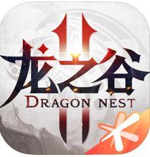 Dragon Nest 2 1172020 2