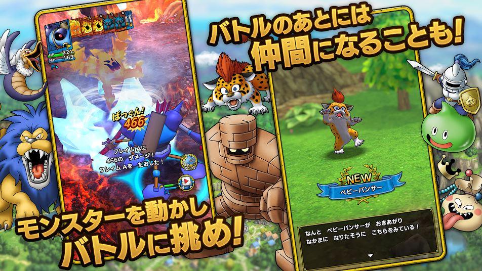 Dragon Quest TACT 1572020 3