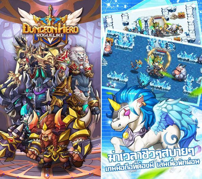 Dungeon Hero Roguelike 772020 2