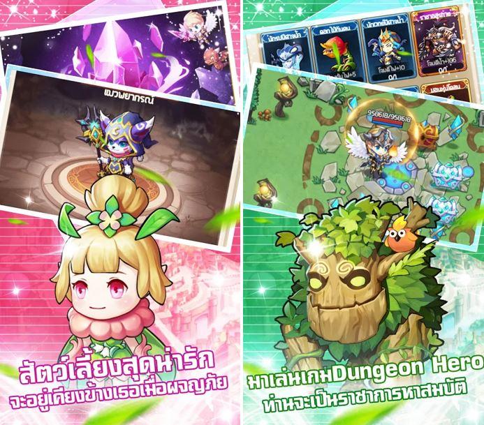 Dungeon Hero Roguelike 772020 4