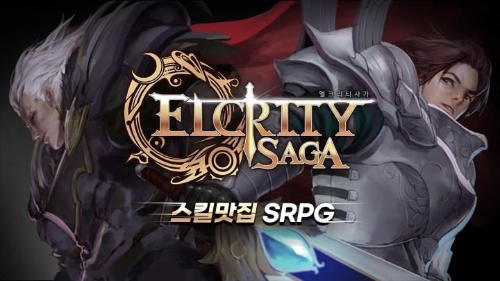 Elcrity Saga 2372020 1