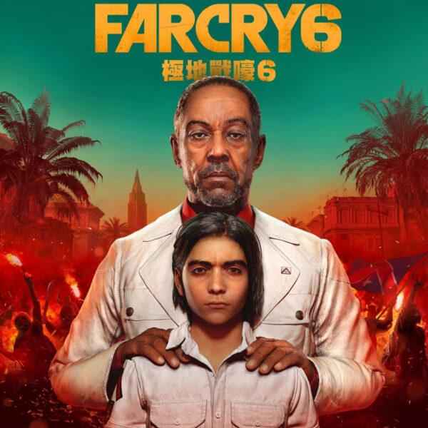 Far Cry 6 1172020 2