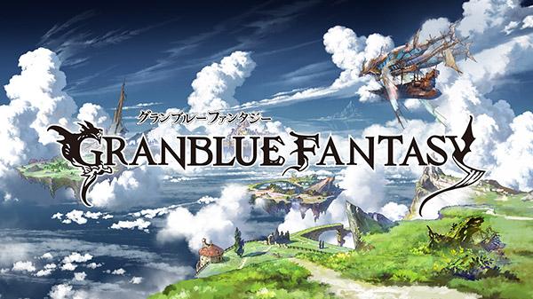 Granblue Fantasy 272020 2