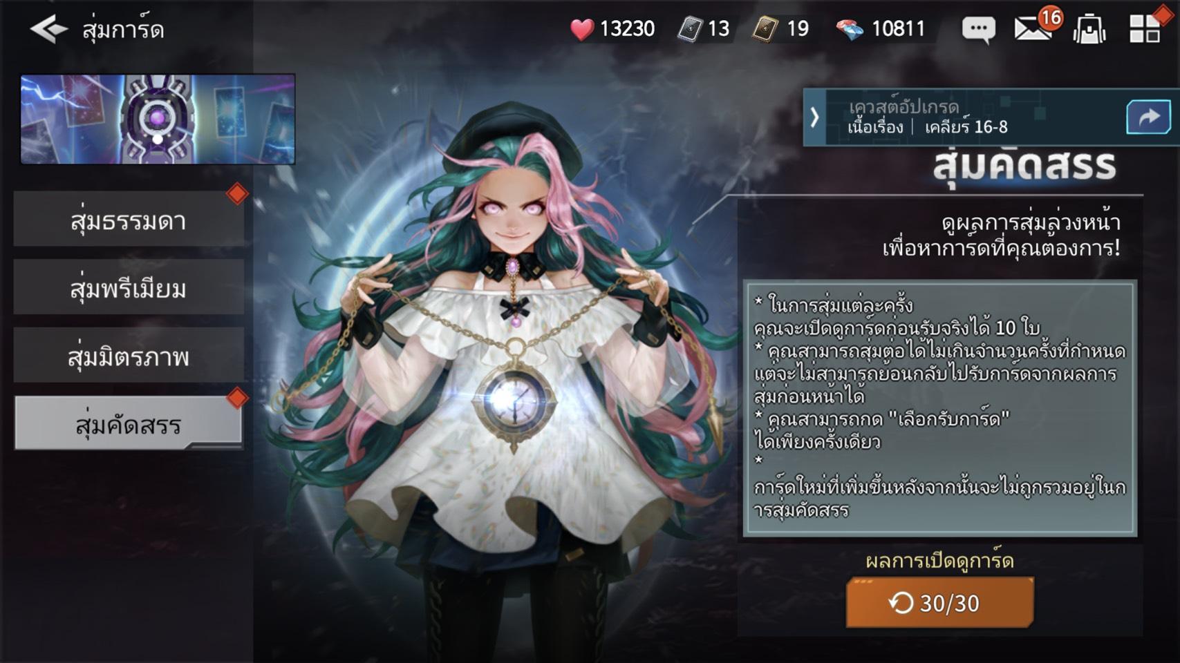 Heroes War 272020 2