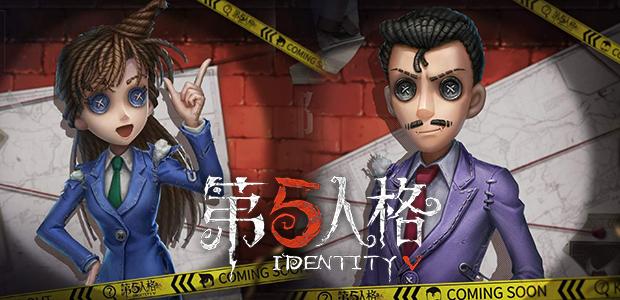 Identity V เผยภาพตัวอย่างตัวละครจากการ์ตูนเรื่อง Conan ที่จะถูกเพิ่มเข้าเกม