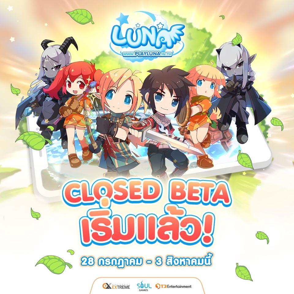 Luna Mobile 2872020 2