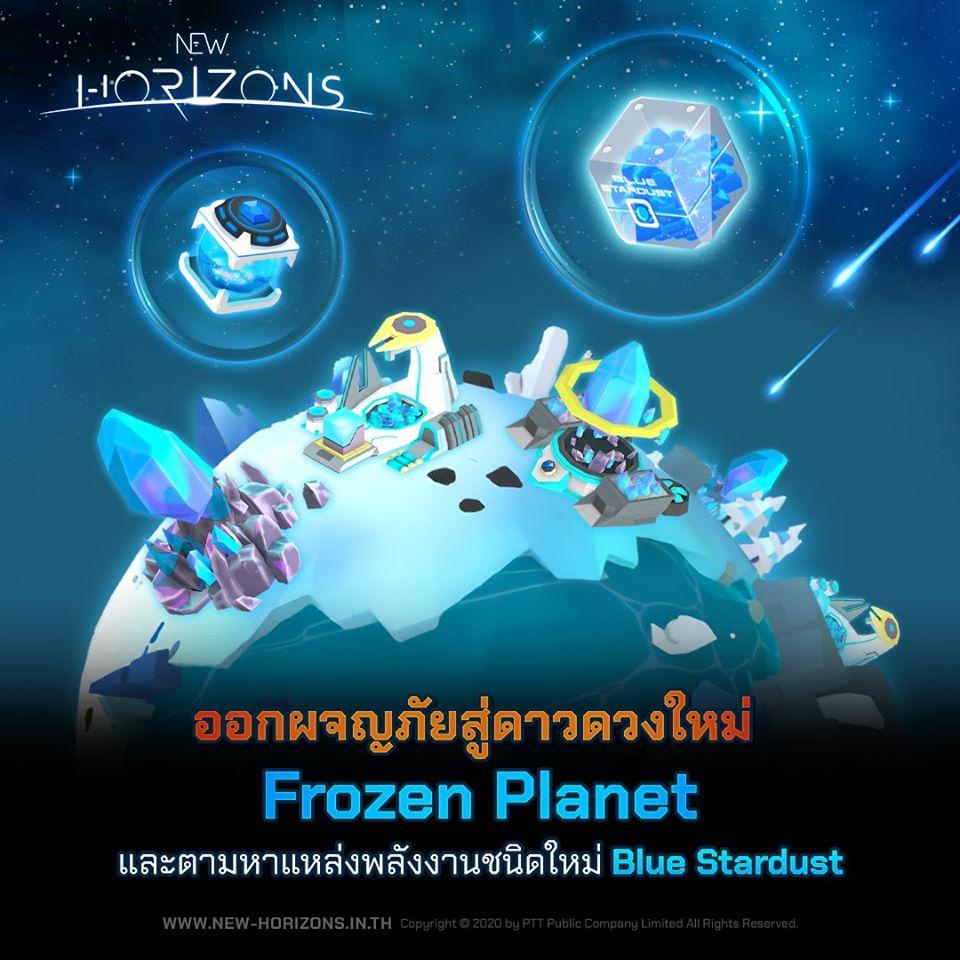New Horizons 272020 2