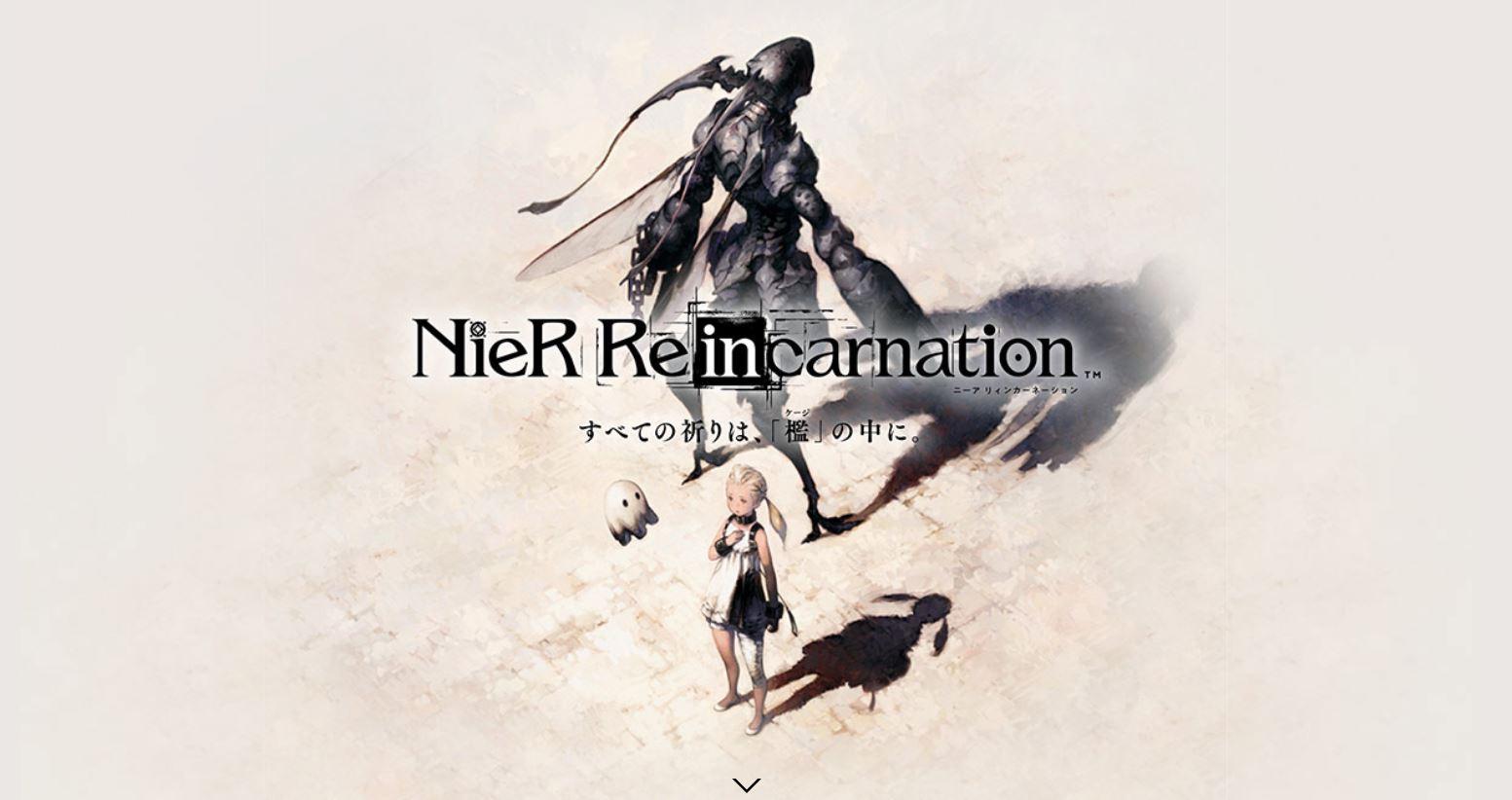 NieR Reincarnation 1372020 1 1