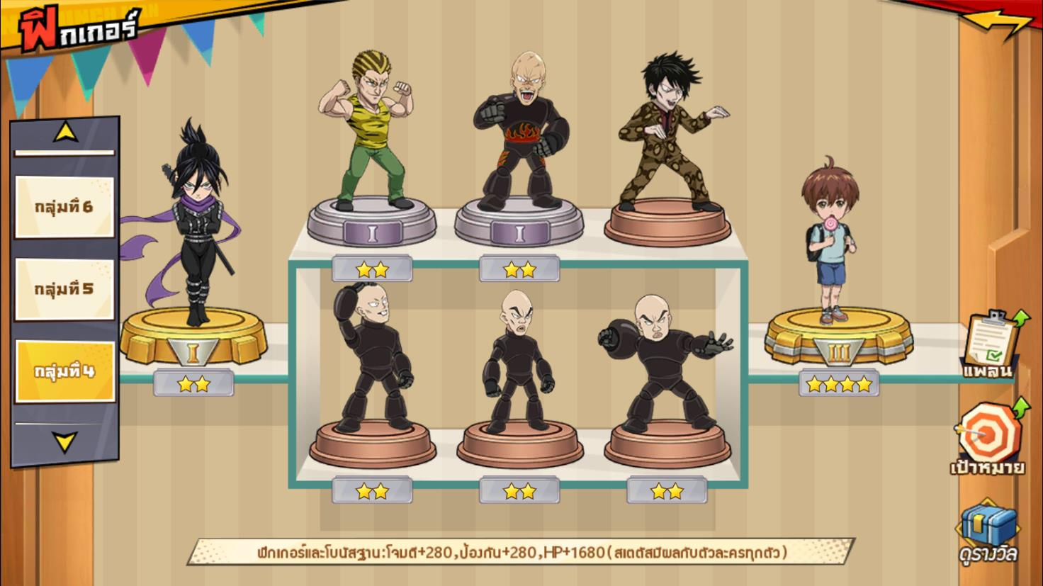 ONE PUNCH MAN The Strongest 1772020 1