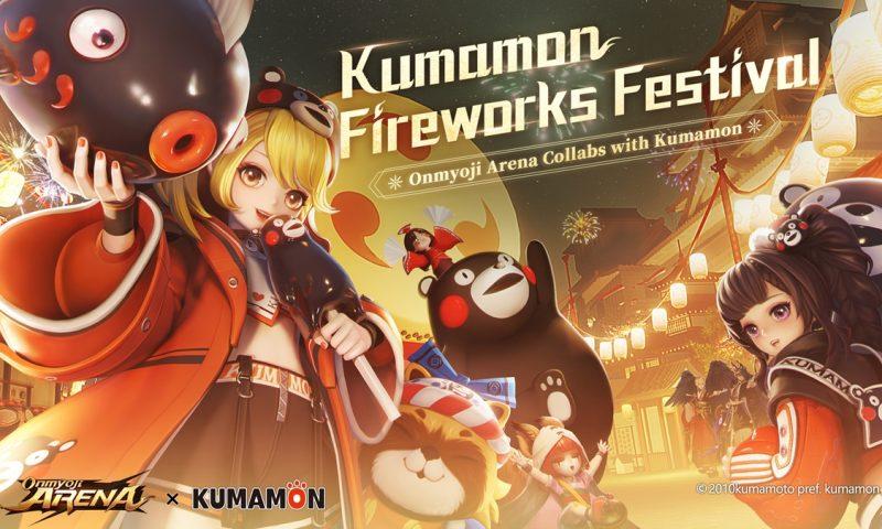 Onmyoji Arena เปิดตัว Event พิเศษร่วมกับ KUMAMON