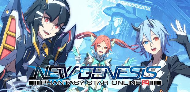 Phantasy Star Online 2 New Genesis 2472020 1