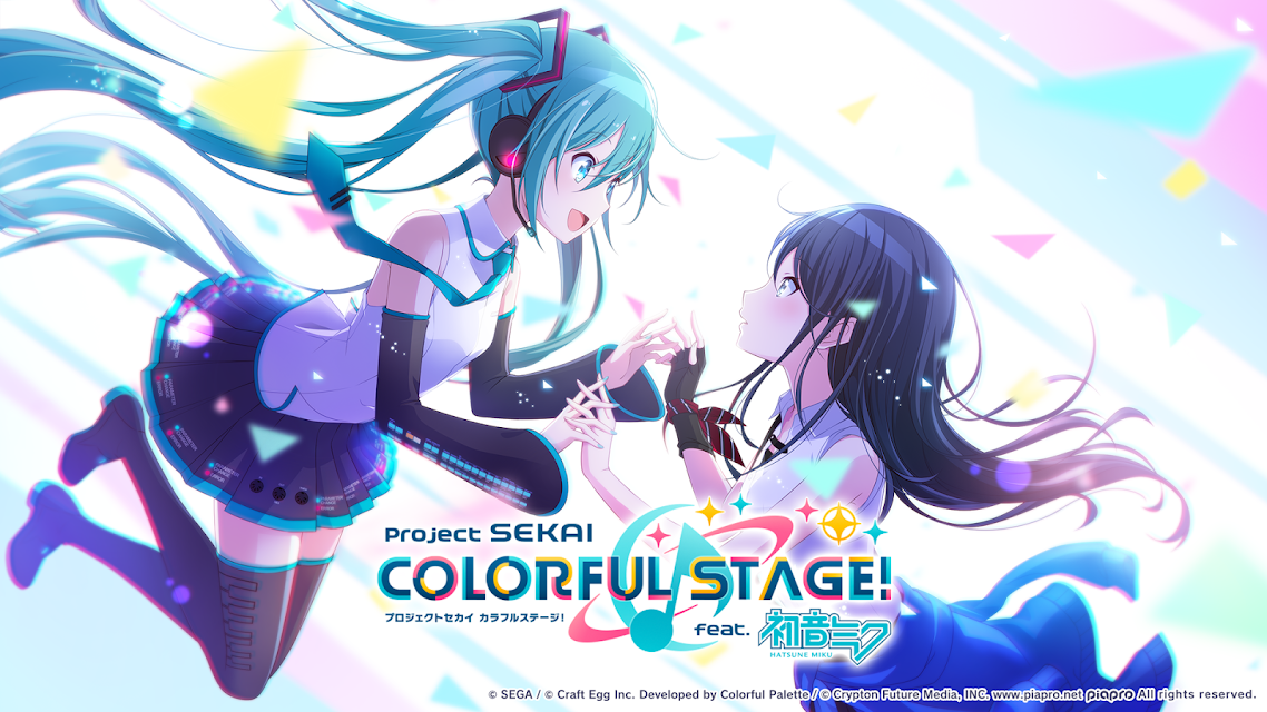 Project SEKAI COLOURFUL STAGE 2272020 1