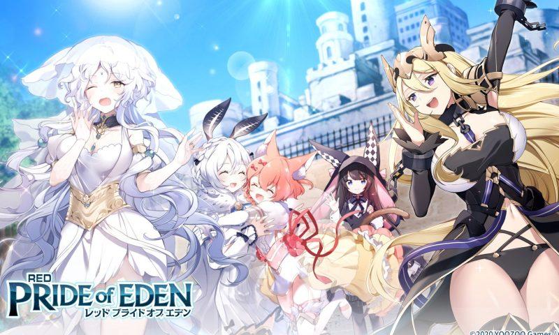 Red: Pride of Eden เกมมือถือ RPG สายเมะประกาศเปิดตัว 9 ก.ค. นี้