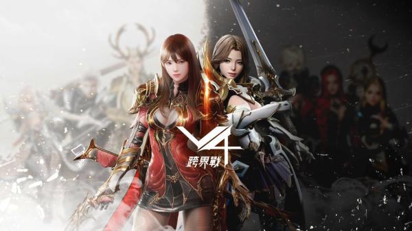 เตรียมตัวให้พร้อม V4 เกมแนว MMORPG สุดอลังจะเปิดให้บริการ 23 ก.ค. นี้