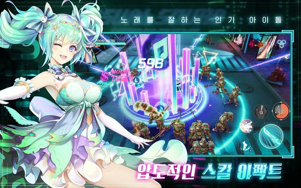 Visual Squad 1572020 3