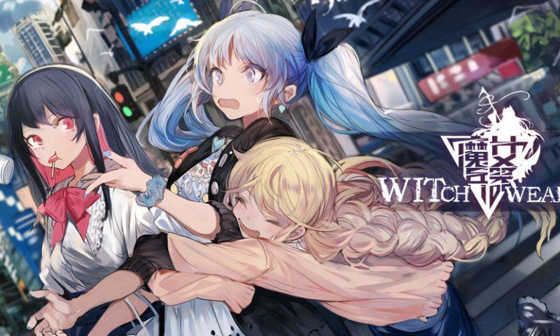 Witch's Weapon เกมมือถือ Action RPG สายเมะประกาศปิดให้บริการ
