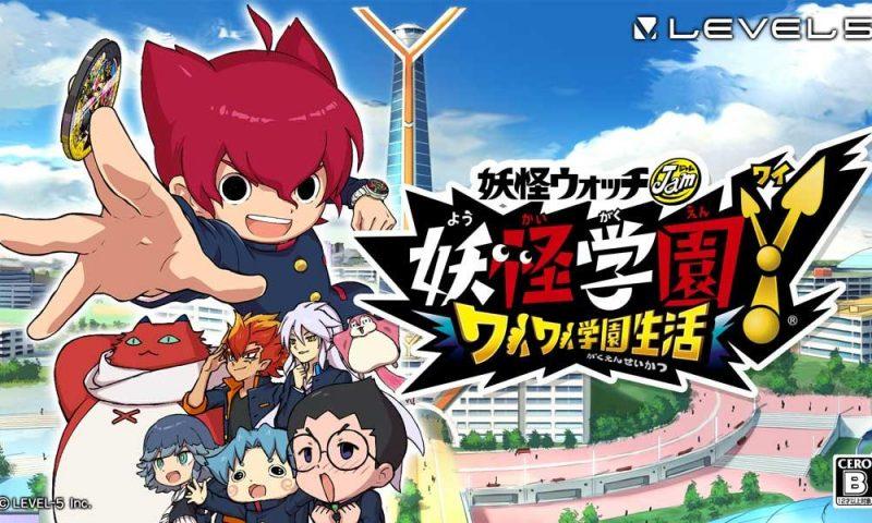 Yo-kai Watch Jam: Yo-kai Academy Y ภาคใหม่เผยตัวอย่างในโรงเรียน