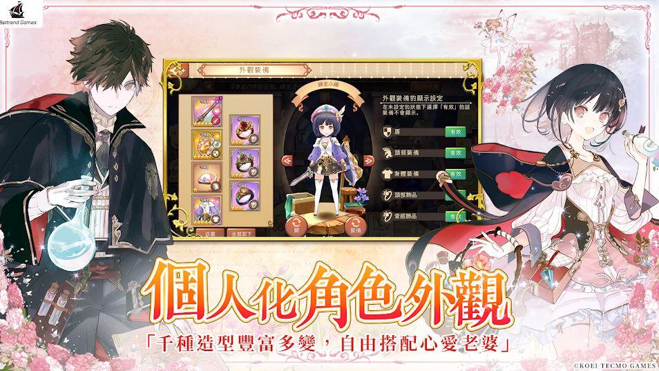 Atelier Online 482020 3