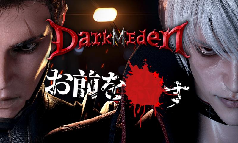Dark Eden M เกมมือถือแนว MMORPG สายดาร์กเปิดตัวในแดนซามูไร