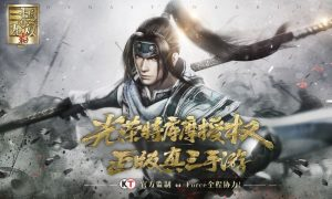 Dynasty Warriors: Domination ภายตัวอย่าง Gameplay เวอร์ชั่นมือถือ