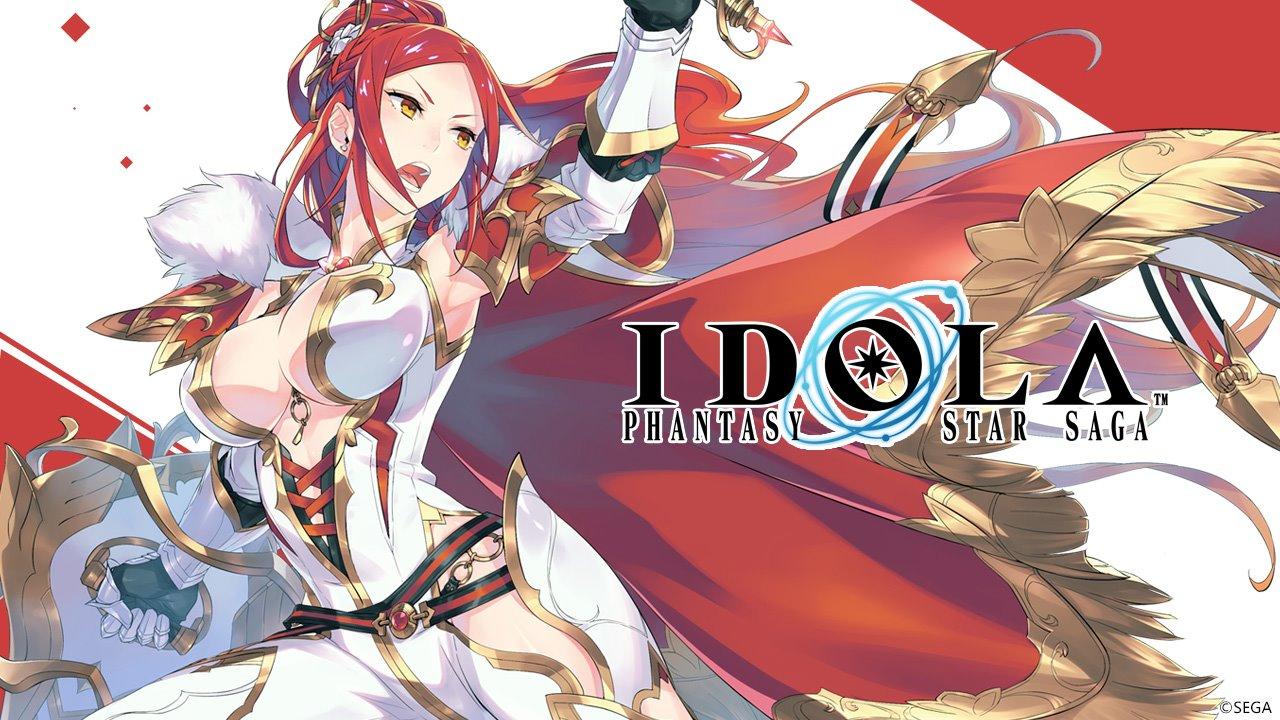 Idola Phantasy Star Saga 1782020 1