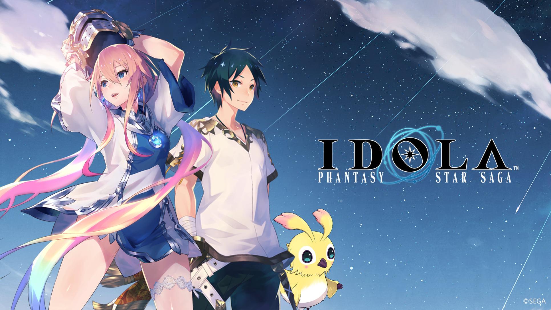 Idola Phantasy Star Saga 582020 1