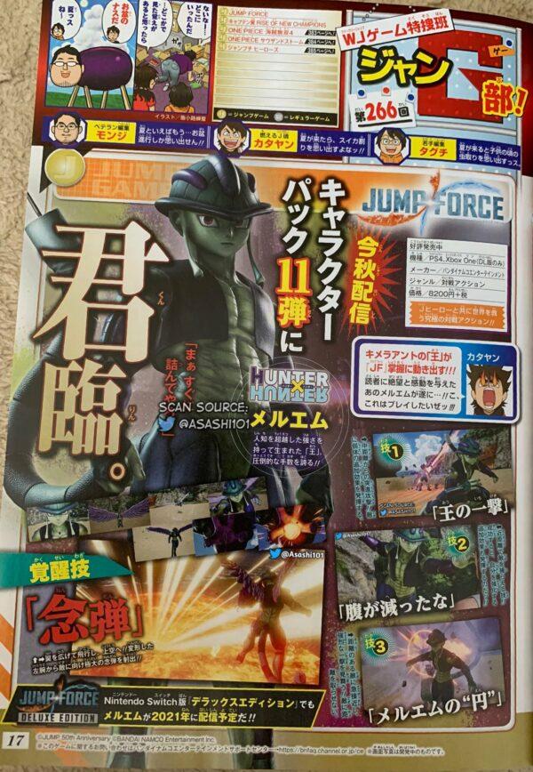 Jump Force 682020 1