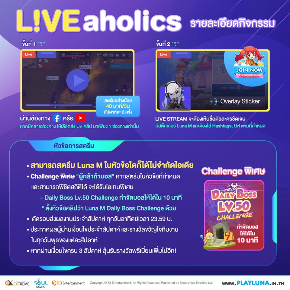 Luna M Liveaholics 2882020 1