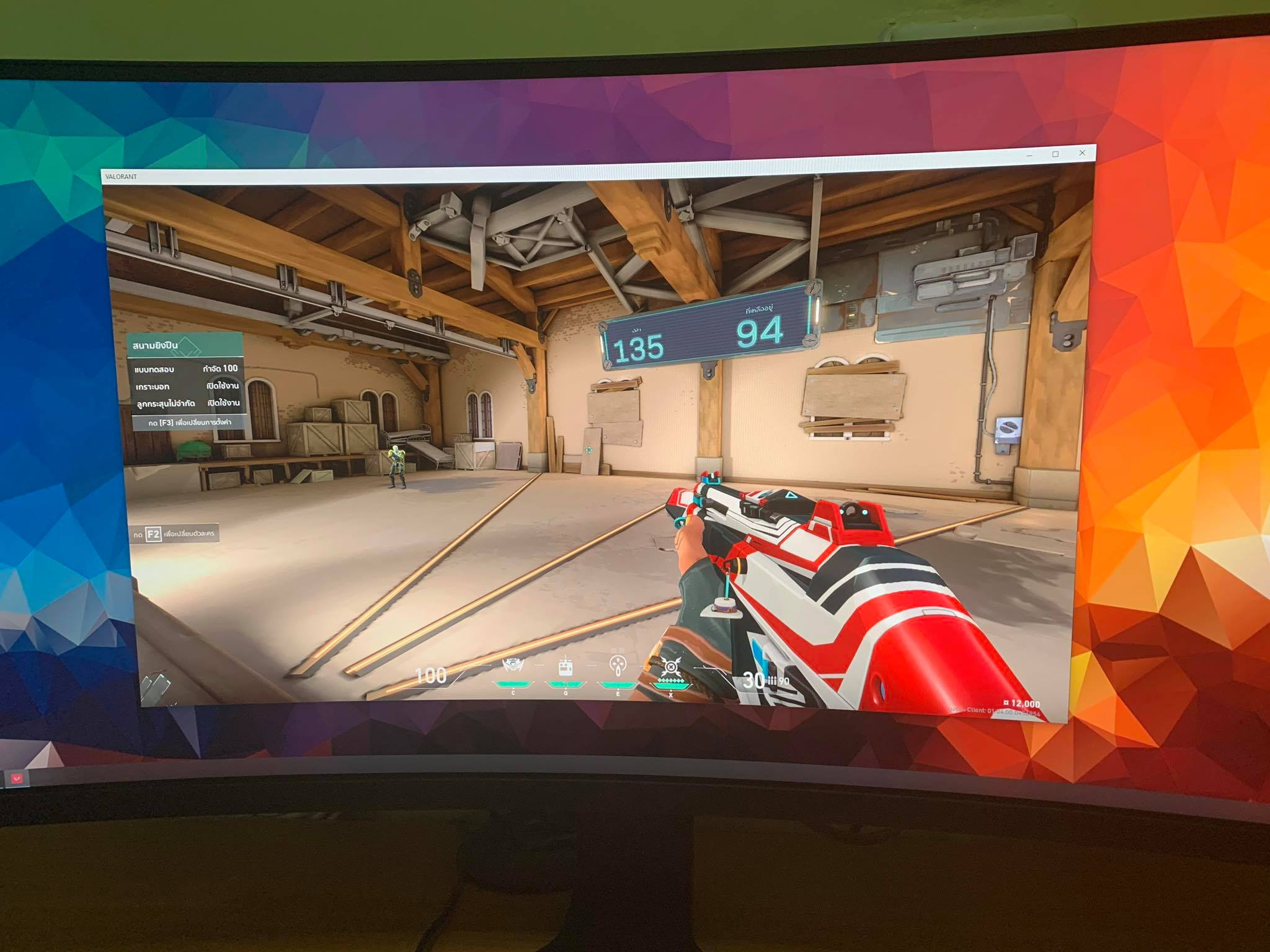 Mi Curved Gaming Monitor 1182020 2