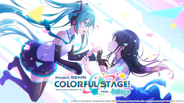 Project SEKAI COLOURFUL STAGE เกมดนตรีสุดเมะประกาศวันเปิด