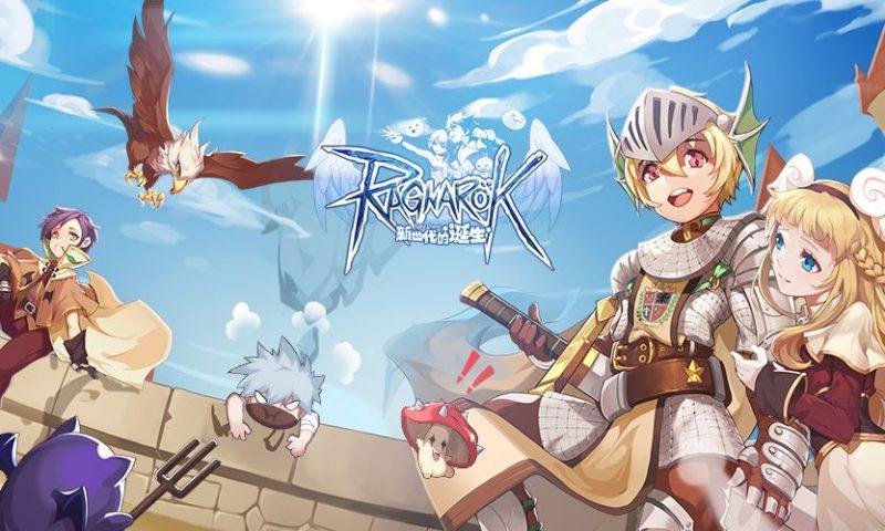 Ragnarok X: Next Generation วางแผนเปิดให้บริการในโซน SEA