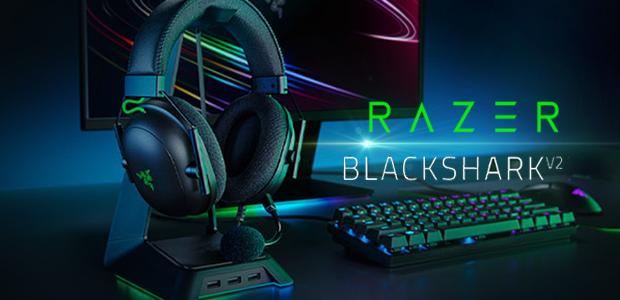 Razer BlackShark V2 Banner