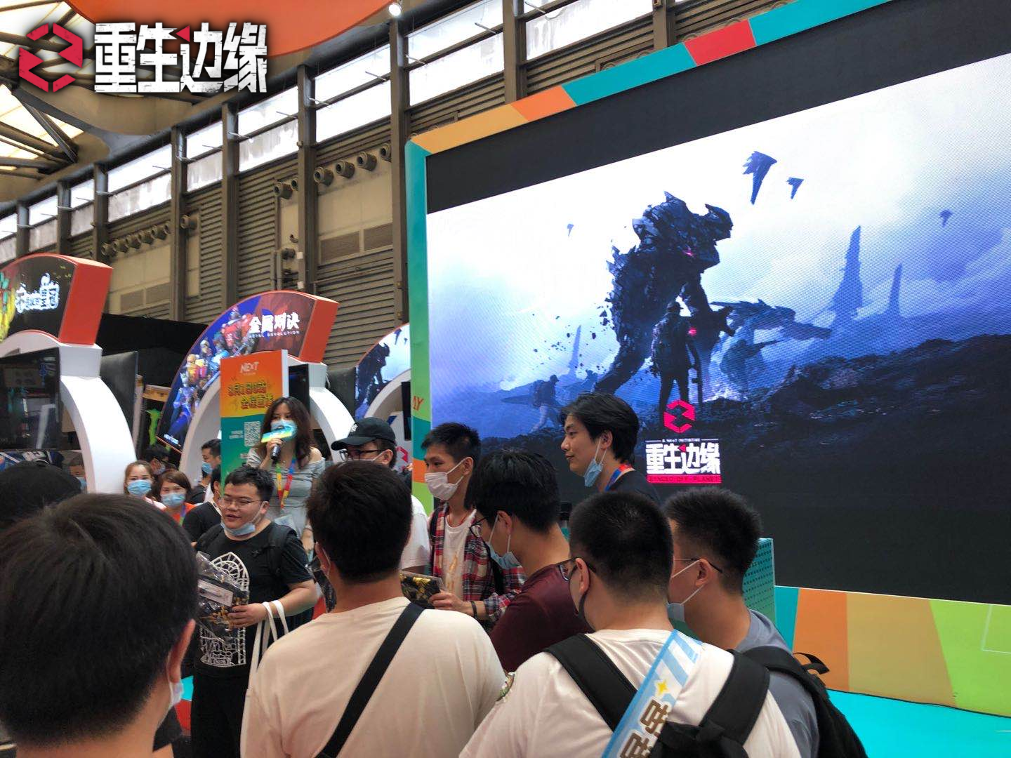 SYNCED Off Planet ChinaJoy 2020 booth photo 2